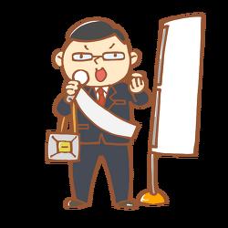 일본 시의원의 나쁜 연설을 듣다가 훗!하고 웃은 이유.