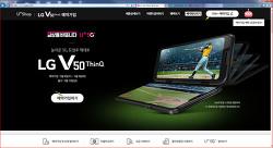 LG유플러스 LG V50 ThinQ 사전 예약 방법 및 LG V50 ThinQ 간략한 스펙