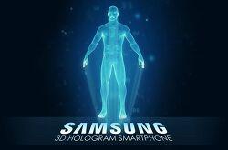 갤럭시 s10의 다음, 삼성이 준비하는 또 다른 혁신 : 홀로그램