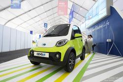 500만원? 캠시스 전기차 CEVO-C (쎄보-C) 직접 보니 - 2018 영광 국제 스마트 e모빌리티 엑스포