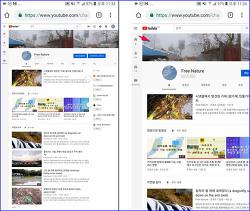 스마트폰에서 유튜브 채널아트 및 프로필 사진 변경하는 방법