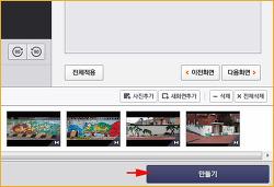 알씨 동영상 만들기, '동영상 저장' 과정에서 살펴볼 부분들