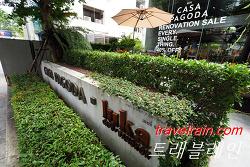 [방콕 레스토랑] 루카 카페 Luka Cafe