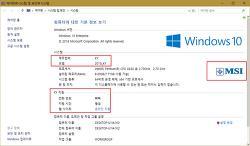 Windows 7 / 8.1 / 10의 OEM 정보 추가 및 수정 스크립트-[펌]