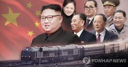 북중경제협력과 평화협정 체결 그리고 반제평화전략