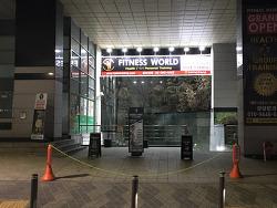 """서울역 트레이너강의 """"피트니스월드(FITNESS WORLD)오픈이벤트"""""""
