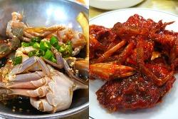 수요미식회에 출연한 여수 게장백반 맛집