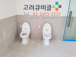 천정형 화장실칸막이 큐비클 _충남 아산