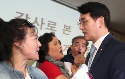 비리 유치원 명단 밝힌 박용진 개독 항의에 져서 법안 폐기한 국회의원들 보고있나