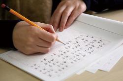 글 잘쓰는 법 - 깔끔하게 쓰는 13가지 방법