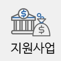 정부지원 청년 창업대출 자격조건, 신청방법(중소기업진흥공단, 신용보증기금)