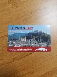 잘츠부르크 카드 산다 안산다. (저는 산다!)