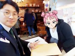 서울 청량리역 어린이 보험 상담 후기(경기도 가평에서 오신^^)