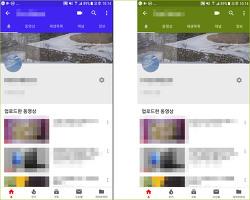 스마트폰 유튜브 채널 상단 배경색 변경하는 방법 (유튜브 앱, 스마트폰 유튜브 모바일 페이지)