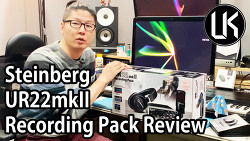 [Review] Steinberg UR22mkII Recording Pack