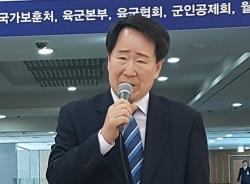 국가발전정책연구원, 국립현충원 참배 및 2019년 1월 정책세미나 개최