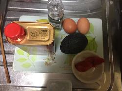 명란아보카도 비빔밥