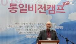 [대외활동] 통일비전캠프 시작 예배 설교(19. 1.15)