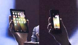 삼성 폴더블폰 갤럭시F 내년 3월 출시될 것