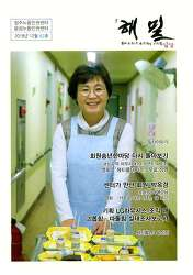 소식지 해밀 62호(2018.12.03)