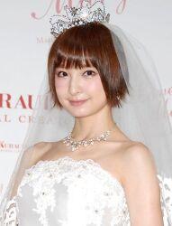 시노다 마리코 결혼 일본반응 교제한지 0일에 청혼!