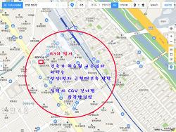 [공지]안양탐사대 159차 탐방(20190518)_최승원 건축사와 안양1번가 건축 여행