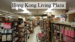 홍콩의 생활정보: 홍콩의 다이소 리빙프라자