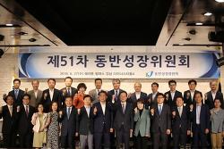 "KAI, 동반성장지수 5년 연속 ""우수"""