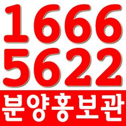 [송도신도시/상가분양] 송도타임스페이스상가 실투자금