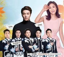 2018 행복한 동행 라이브콘서트 신청방법(민우혁, 장혜진, 유엔젤보이스)