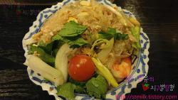 [이태원] 태국음식 - 왕타이