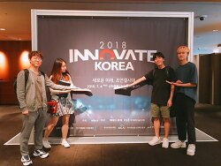 INNOVATE KOREA 2018 새로운 미래, 초연결 시대 - 2부