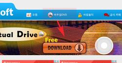 virtual dvd 설치 가상디스크드라이브 iso 실행프로그램