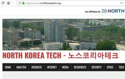 인터넷 검열, 방향성을 상실한 문재인 정권의 민낯