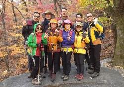 노원건강생활협회, 지역민과 등산행