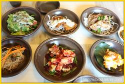<논산 맛집> 산아래 : 시레기 무밥