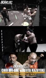 'KEEP FIGHTING' ROAD FC 050 최무배 VS 후지타 카즈유키 프로모 공개