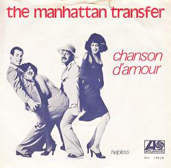[명곡351] Chanson D'Amour - 맨하탄 트랜스퍼