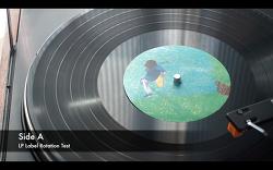 LP라벨 회전 테스트 영상 :: 피아니스트 문용 3집 <#도시파라솔>