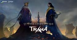 넥슨, '트라하' 신규 IP 역대 최초 사전 예약 하루 만에 50만 돌파