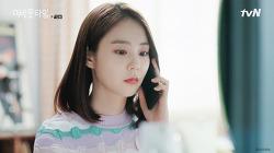 180626 tvN 멈추고 싶은 순간: 어바웃 타임 Ep.12 - 한승연 캡처