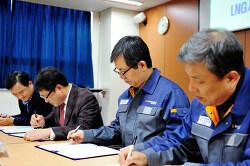 성동조선해양, 가스엔텍과 LNG연료추진 기술개발 MOU