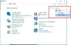 Windows10 레드스톤3(1709) 업데이트 후 모니터 색감이 변경되었을 경우