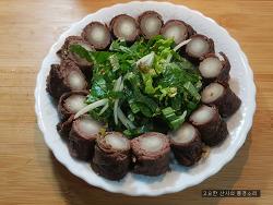 최고의 요리비결, 쇠고기 우엉말이조림