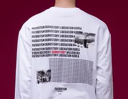 BTS, 원폭 티셔츠.
