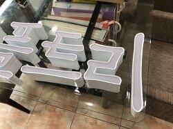 원룸, 투룸 LED 간판 제작 - 대전 LED 간판 제작 - 그린간판