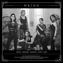 소녀시대 Oh!GG, 신곡 '몰랐니' 시험 금지곡 추가될 듯