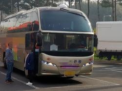 2010 진화영맨 네오플란 스타라이너유로 (JNP6126KE)
