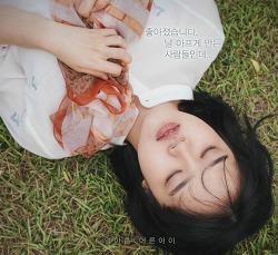 영화 영주(Young-ju, 2018) 후기, 결말, 줄거리