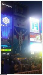 오사카여행 1일차 - 난바 도톤보리